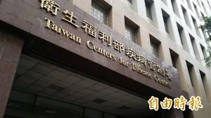 日本德國麻疹暴增近13倍 疾管署擬提高旅遊警示