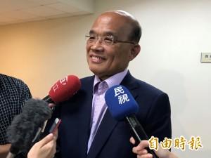 侯友宜大群館免繳房屋稅 蘇貞昌:要修法遏止投機