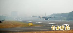 屏東市航高限制解除 軍方強調不會有重飛安全顧慮