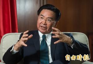 台澳聯手對抗中國假消息   吳釗燮:台灣垮台將引發骨牌效應