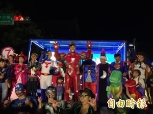 林智堅快樂打選戰 扮「鋼鐵人」萬聖節大遊行