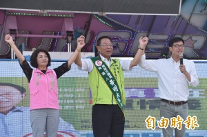 黃明太競選總部開張 陳其邁:半導體產業將集中北高雄