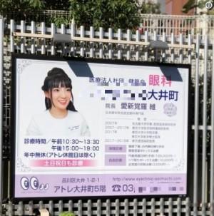 遇到日本超正眼科女院長 特殊姓氏讓網狂問:皇族後裔?