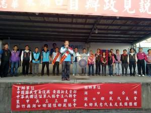 鄭朝方陣營質疑湖口鄉公所、代表會違反行政中立
