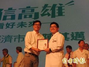 「醫藥護大聯盟」後援會成立 陳其邁:感謝白色力量相挺