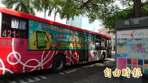 大台南紅幹線出包 南市公共運輸處:依法裁處