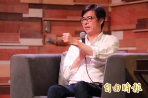 陳其邁下戰帖 邀韓國瑜趕快來辯論 還洩漏問題…