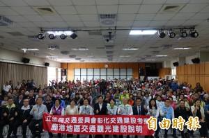 魏明谷、王惠美鹿港強碰 部長下鄉秒變「交通政見辯論會」