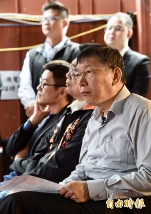 德媒觀察台灣選舉 點名分析柯文哲與韓國瑜