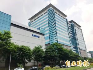 美司法部控聯電竊密 AIT:感謝台灣法務部協助