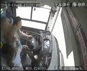 重慶公車墜江15死原因曝光! 司機、乘客互毆致車輛失控