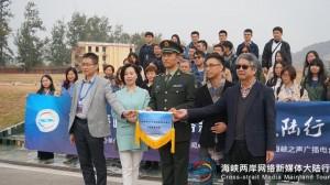 中國帶台網媒看解放軍展演 學者:意在威嚇