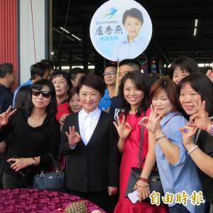 網傳藍營動員鬧花博晚會 盧秀燕:不去了