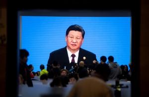 紐時:習近平意圖跨越鄧小平 改革開放紀念縮水
