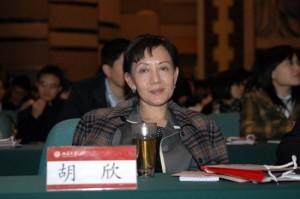 中國《人民日報》雜誌總編 驚傳離奇從報社19樓墜樓身亡