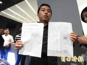 打臉理事長挺韓 六龜觀光協會10理監事力挺陳其邁