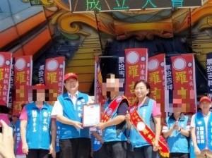 選竹東鎮長涉賄選 國民黨竹縣羅姓議員70萬交保