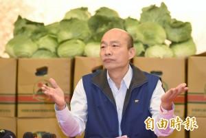 讓高雄發大財?他製表說明:韓國瑜連水果都不會賣