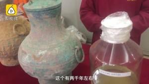 你敢喝嗎? 西漢古墓疑千年「老酒」出土