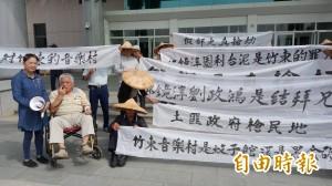 竹縣府要拆屋還地蓋音樂村 自救會成員挨告法院前抗議