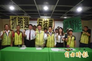 被傳涉賄選  台南市議員候選人親上火線駁斥