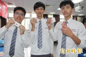 碘酒OK繃!六和學生飆創意 奪發明展優勝