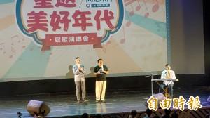 朱立倫4度台南助選還飆歌 高思博:打造民歌重鎮