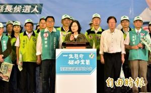 批中國介入台灣大選!蔡英文:若我們低頭 民主就會倒下去