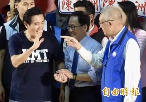 府院齊轟「新三不」 馬英九:民進黨選情不好就轉移焦點
