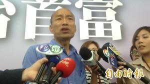 高市電視辯論》韓國瑜擬推「老青結合」 同時解決長照、年輕人居住問題