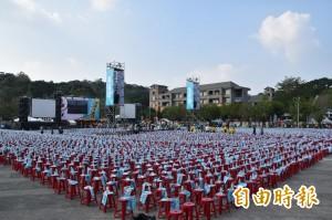 「1111守護高雄總動員」綠營旗美大團結 陳建仁將到場挺陳其邁