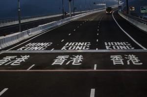 港珠澳大橋湧現大批中國「親友團」 東涌發起光復行動
