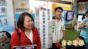 10名警力接機保護   鄺麗貞抵台東淚灑機場