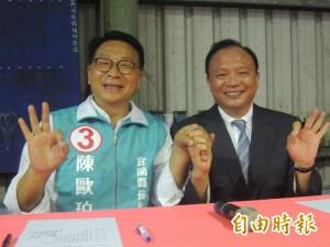 選戰倒數 小英11/21宜蘭輔選 將第9度為陳歐珀拉票