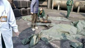 中國山東炭素廠突爆炸   至少6死5傷