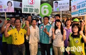 宜蘭選情激烈 何志偉、高嘉瑜掃街幫陳歐珀搶票