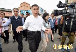 「統獨是假議題」  柯文哲:卻明顯影響台灣政治