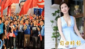 一語驚醒夢中人!雞排妹:韓國瑜去高雄做直銷的