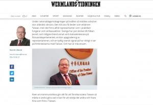 號召聲援「在台灣的自由中國」 瑞典媒體又戳強國玻璃心!