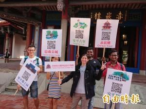 外籍生體驗台南古蹟線上英語導覽 上文昌閣祈求期末考歐趴