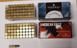 美籍旅客攜100發子彈離境   航警安檢查獲送辦