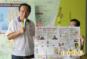 蘇煥智新文宣指收賄 黃偉哲競總怒嗆:毫無悔意、司法處理