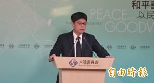 中國介入台灣選舉 陸委會:國際公認的事實