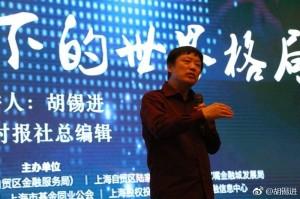 《環時》總編稱不再因煤改氣受凍 慘遭中國網友打臉