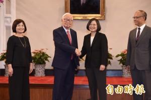 APEC》要求美台勿往來 外交部:中國無權說三道四
