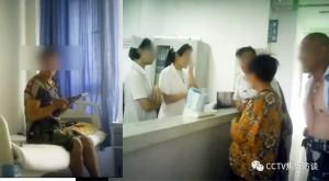 診斷假的、病人演的   中國地方健保成醫院與民眾斂財工具