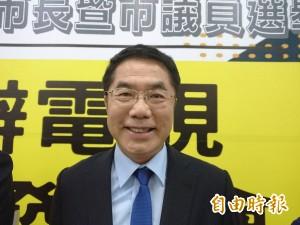台南政見會》反擊大創案 黃偉哲:無法接受惡意抹黑攻擊