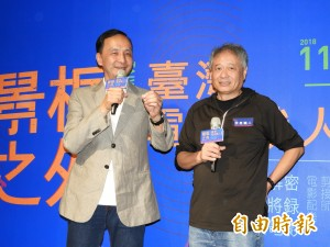 「府中15」7周年 李安出席台灣電影職人展VIP之夜