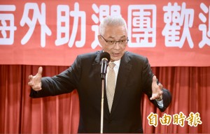 吳敦義諷陳菊「肥滋滋大母豬」 律師這樣說......