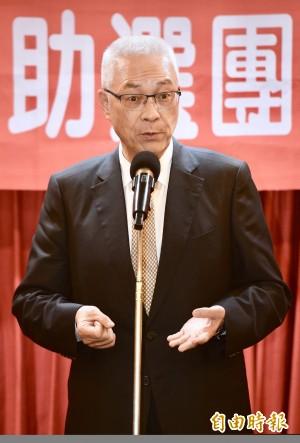 吳敦義暗諷陳菊母豬…藍綠網友齊聲怒吼:快下台!